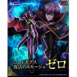 G.E.M Series  Lelouch (Code geass lelouch of the resurrection)
