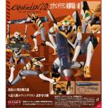 MAFEX Evangelion Unit-00 (Rebuild)