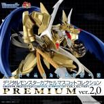 Digital Monster Capsule Mascot Collection Premium Ver 2.0