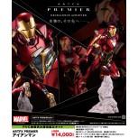 1/10 ARTFX PREMIER Iron Man PVC