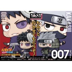 Chimi Mega Buddy Series! Naruto: Shippuden Kakashi Hatake & Obito Uchiha Ninkai Taisen Set
