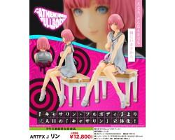 ARTFX J RIN (Catherine:Full Body)