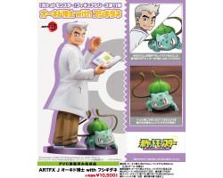 1/8 ARTFX J Professor Oak with Bulbasaur PVC