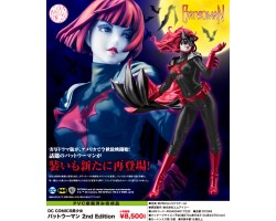 1/7 DC Comics Bishoujo: Batwoman 2nd Edition PVC