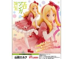 1/7 Eromanga Sensei: Elf Yamada PVC (Reissue)