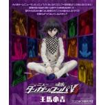 Danganronpa V3 Killing Harmony: Kokichi Oma