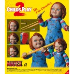 Mafex Good Guys Child's Play 2