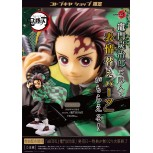 1/8 ARTFX J Tanjiro Kamado PVC Limited Edition  [FREE KCX Exclusive POSTER 附送KCX限定海报 ]