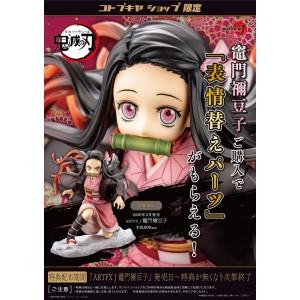 1/8 ARTFX J Nezuko Kamado PVC Limited Edition  [FREE KCX Exclusive POSTER 附送KCX限定海报 ]
