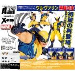 Amazing Yamaguchi No.005 Wolverine (Reissue)