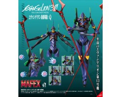 Mafex EVA Unit-13 Evangelion: 3.0 You Can (Not) Redo