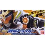 DX Sengoku Driver 20th Anniversary Ver