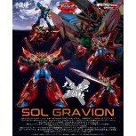 "Metamor-Force""Bari""Ation Gravion Zwei: Sol Gravion"
