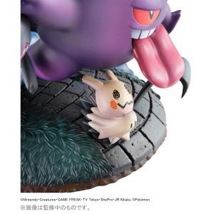 G.E.M.EX Series Pokemon Ghost Type Gathering!