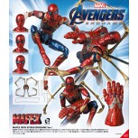 MAFEX Iron Spider (Avengers End Game)