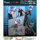 1/6 Evangelion: 3.0 You Can (Not) Redo Rei Ayanami (Tentative Name) -Plugsuit Ver.- PVC