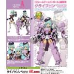 Frame Arms Girl Greifen Ultramarine Violet Ver.