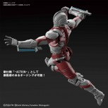 Figure-rise Standard ULTRAMAN [B TYPE] -ACTION-