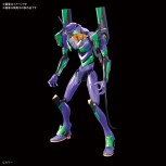 LMHG EVA-01 (New Movie Ver.)