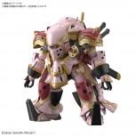 HG 1/24 Reiko Fighter Mugen Amamiya Sakura Custom (New Sakura Wars)