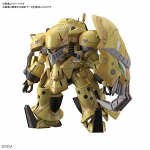 HG 1/24 Reiko Fighter Mugen Mochizuki Azami Custom  (New Sakura Wars)