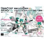 Desktop Army Alice Gear Aegis Sylphy II (Ganesha Ver.)