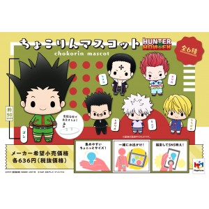 Chokorin Mascot Hunter x Hunter: 1Box (6pcs)