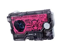 DX Kamen Rider Zi-O Progrise Key