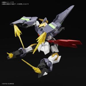 HGBD: R 1/144 Gundam Aegis Night