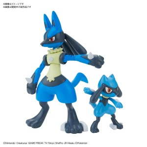 Pokemon Plamo Collection No.44 Select Series Riolu & Lucario