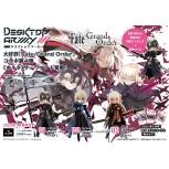 [BACKORDER] DESKTOP ARMY Fate/Grand Order Wave 4 (3pcs/box)