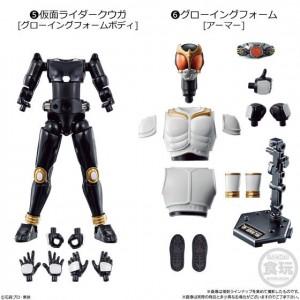 SO-DO CHRONICLE Kamen Rider Kuuga Vol.2 [JPN]