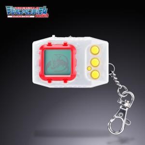 Digimon Pendulum 20th Anniversary - Dukemon Ver