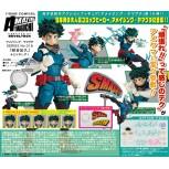 Amazing Yamaguchi Series No.018 Izuku Midoriya