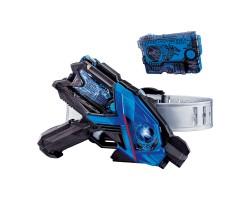 DX A.I.M.S SHOTRISER