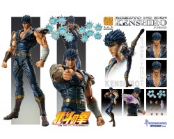Super Action Statue: Kenshiro (Fist of the North Star)