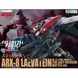 1/48 ARX-8 LAEVATEIN The Last Decisive Battle Ver.