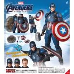 Mafex Captain America (Endgame Ver.)