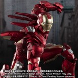 S.h Figuarts Iron Man Mark 7 (Avengers Assemble Edition)