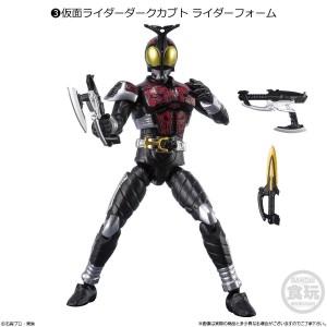 SHODO-O Kamen Rider Vol.4 Set
