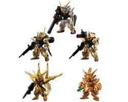 FW Gundam Converge Gold Edition (5pcs/set)