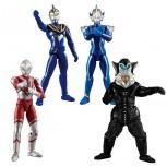 CHODO Ultraman Vol.7 (4pcs/set)