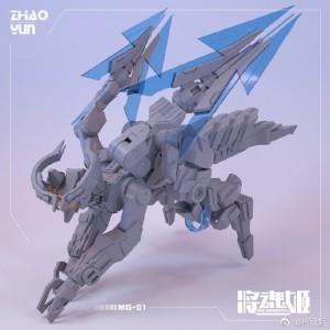 1/10 MS General 01- Zhao Yun