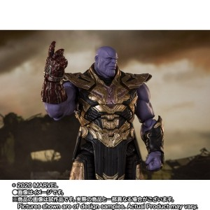 S.h Figuarts Thanos - Final Battle Edition - (Avengers:Endgame)