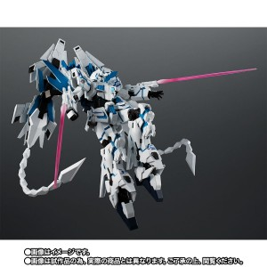 Robot Damashii <SIDE MS> RX-0 Unicorn Gundam Perfectibilty Divine