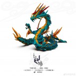 God Model - Green Dragon (86CM Long)