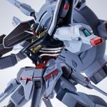 Metal Robot Damashii Providence Gundam