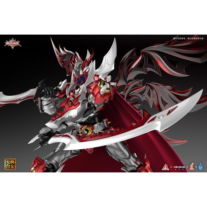 Armor Hero Lava Dragon Warrior 24cm The spikes are kind of dumb though. armor hero lava dragon warrior 24cm
