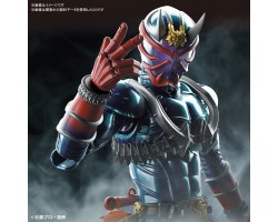 Figurise Standard Kamen Rider Hibiki