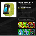 Digimon Vital Bracelet Ver.Special[FREE KCX Exclusive Keychain 附送KCX限定钥匙扣 ]